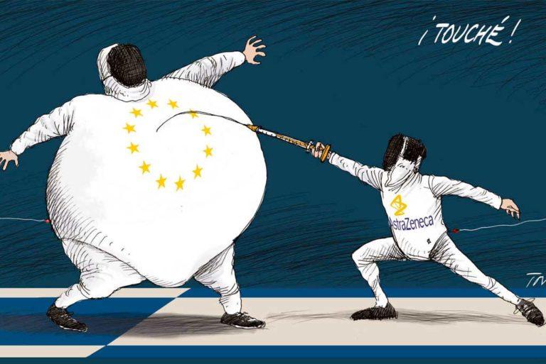 AstraZeneca y su disputa con la Unión Europea